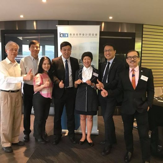 "(HK) Dr. Lawrence Wong attended the ""High-end Technology Facilitates CFO Managerial Strategy"" seminar."