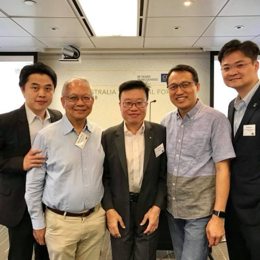(HK) Dr. Lawrence Wong attended CPA Australia Technical Forum.