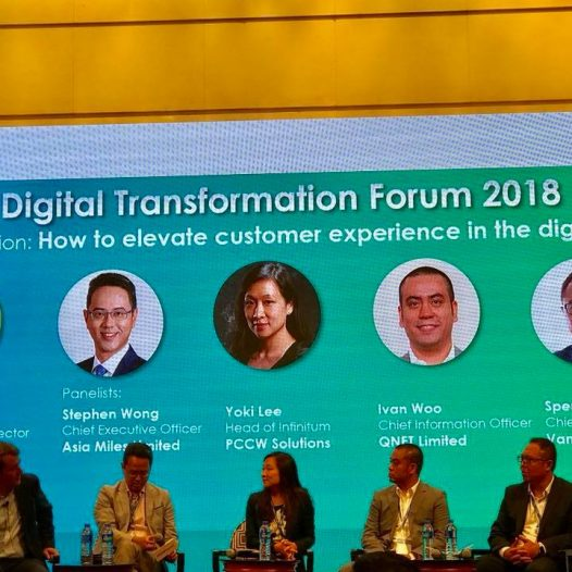 "(HK) Dr. Lawrence Wong attended the ""Digital Transformation Forum 2018""."