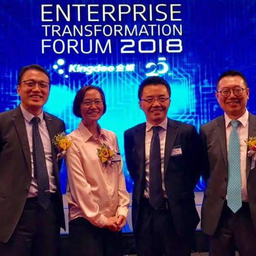 "(HK) Dr. Lawrence Wong spoke on Kingdee ""Enterprise Transformation Forum 2018""."