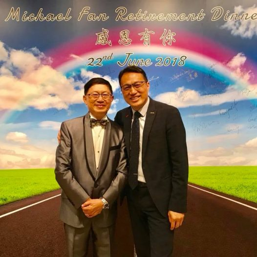 (HK) Dr. Lawrence Wong participated in the retirement dinner for Mr. Michael Fan.