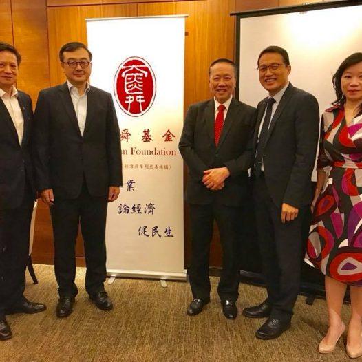 "(HK) Dr. Lawrence Wong chaired ""DaShun Seminar on China-US Trade War""."