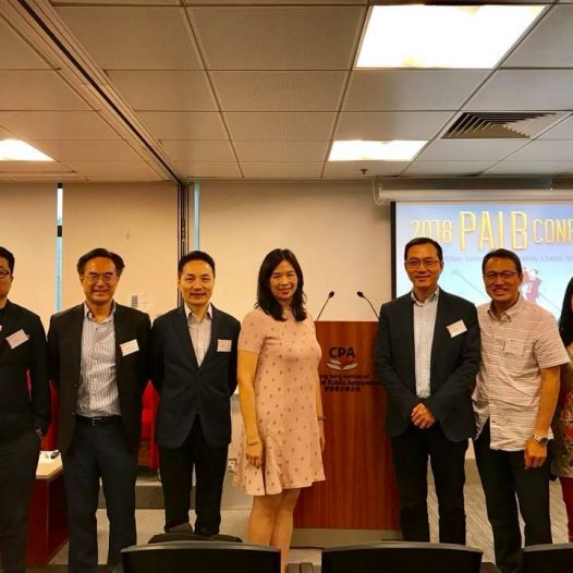(HK) Dr. Lawrence Wong  participated in PAIB Business Conference of HKICPA.