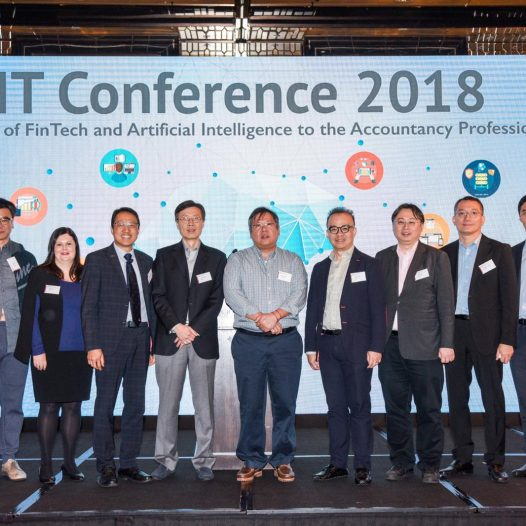 (HK) Dr. Lawrence Wong chaired the HKICPA IT Conference 2018.