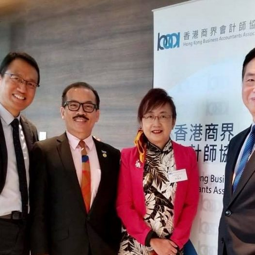 "(HK) Dr. Lawrence Wong participated in the ""Greater Bay Area – Seminar on the FinTech Development, Opportunities and Challenges""."