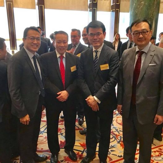 (HK) Dr. Lawrence Wong joined the Myanmar Investment Promotion Luncheon.