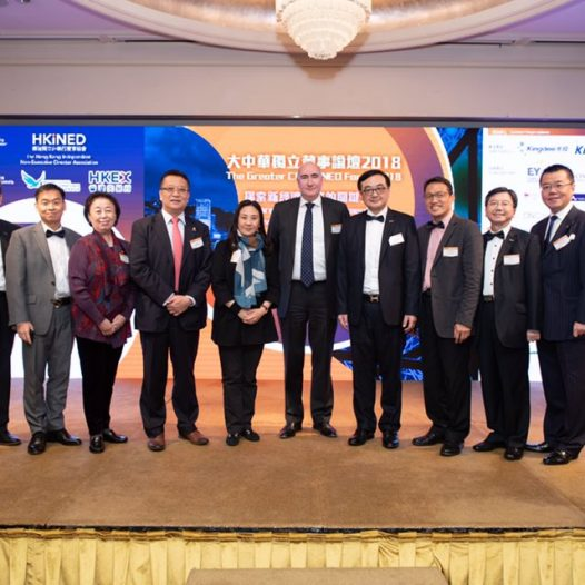 "(HK) Dr. Lawrence Wong organised ""The Greater China INED Forum 2018 ""."