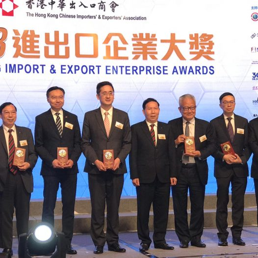 "(HK) Dr. Lawrence Wong attended the ""Outstanding Import and Export Enterprise Awards"" Ceremony."
