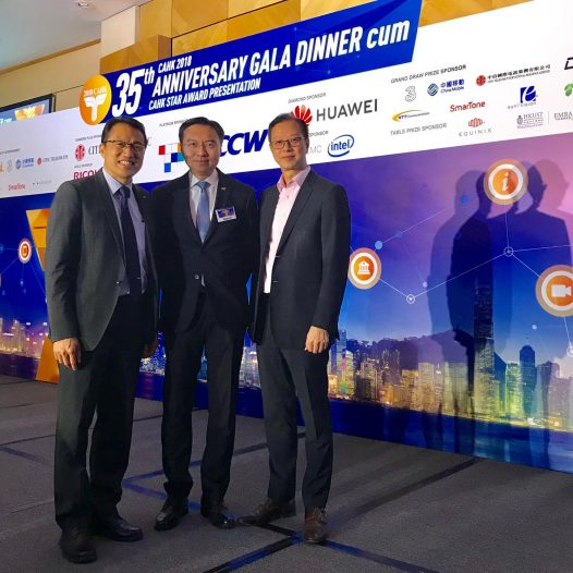 (HK) Dr. Lawrence Wong attended the 35th CAHK 2018 Anniversary Gala Dinner.