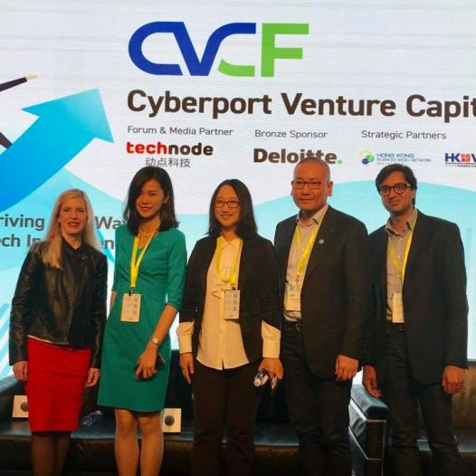 (HK) Dr. Lawrence Wong attended the Cyberport Venture Capital Forum.