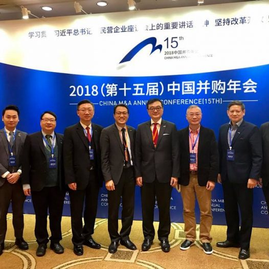 (SZ) Dr. Lawrence Wong participated in the 15th Anniversary Celebration and Forum of CMAA.