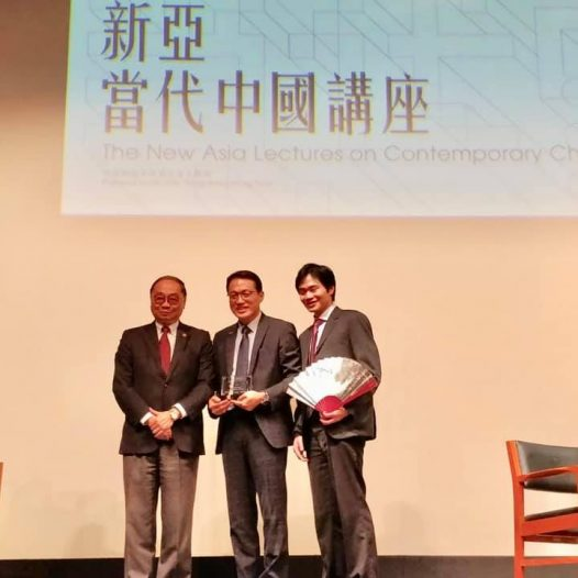 "(HK) Dr. Lawrence Wong spoke on ""Applying Technologies in the Rapidly Changing World""."