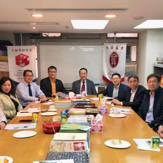 Dashun monthly executive council meeting