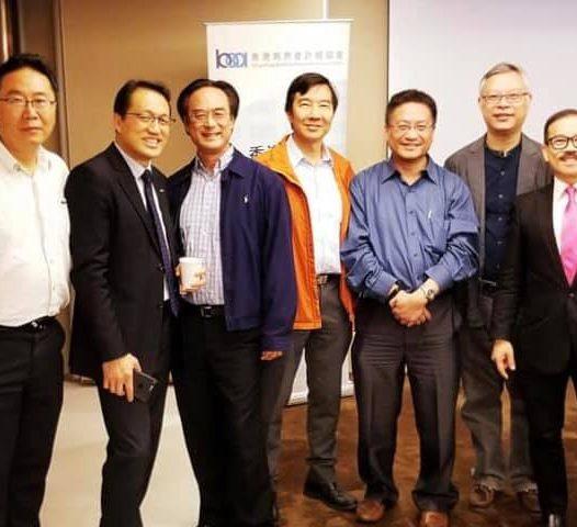 HKBAA Seminar at PwC office