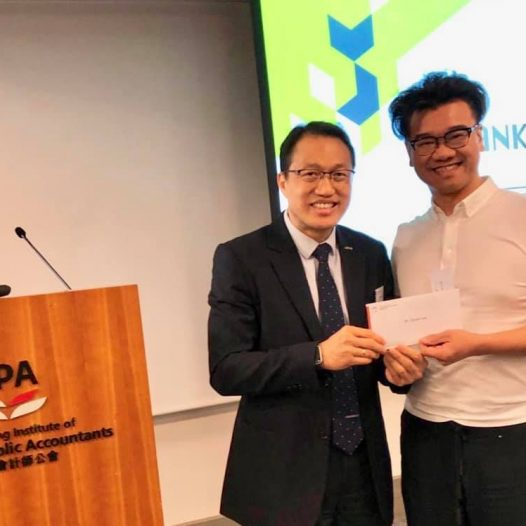 "(HK) Dr. Lawrence Wong hosted ""Applications of Blockchain to SMEs"" Seminar."