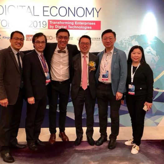 The Kingdee Digital Economy Forum 2019