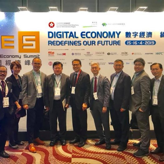 (HK) Dr. Lawrence Wong attended Internet Economy Summit.