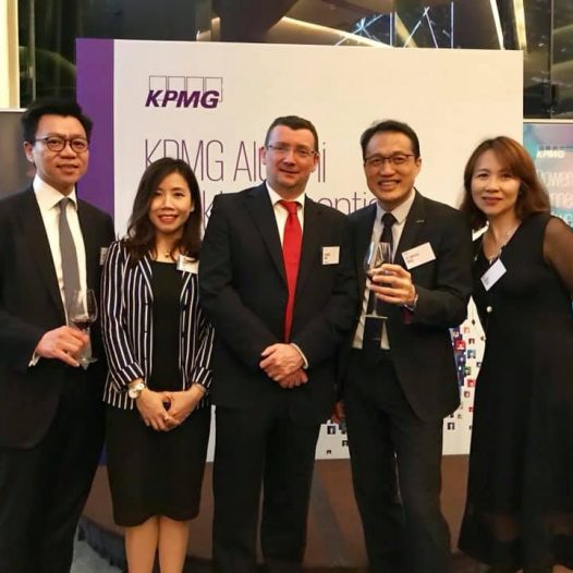 The annual KPMG Alumni event
