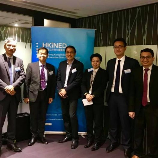 (HK) Dr. Lawrence Wong partnered with Deloitte to chair a HKiNEDA Seminar.