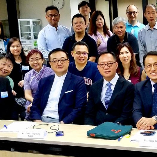 (HK) Dr. Lawrence Wong chaired INED Essentials Training Program Module 5.