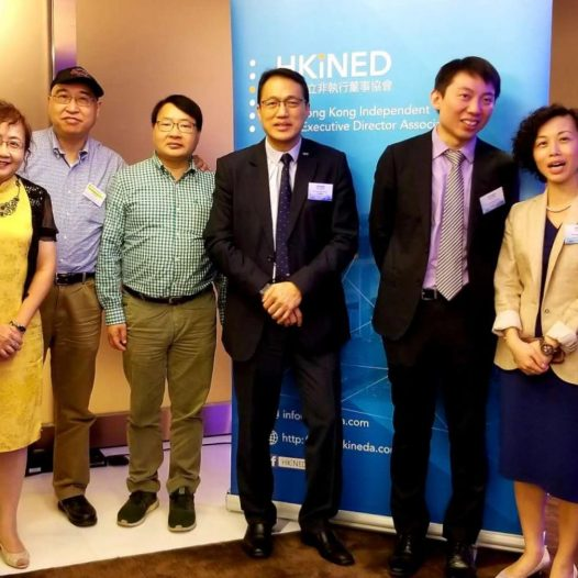 "(HK) Dr. Lawrence Wong chaired seminar ""The Roles of INEDs in ESG and Latest ESG Disclosure""."