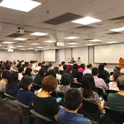 "(HK) Dr. Lawrence Wong chaired seminar ""IT Security and Cloud Security for SMP/SME""."