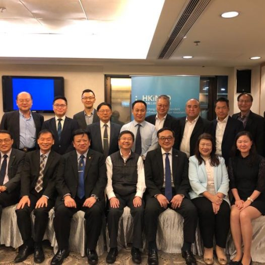 (HK) Dr. Lawrence Wong participated in the first meeting of the new Executive Council of HKiNEDA.