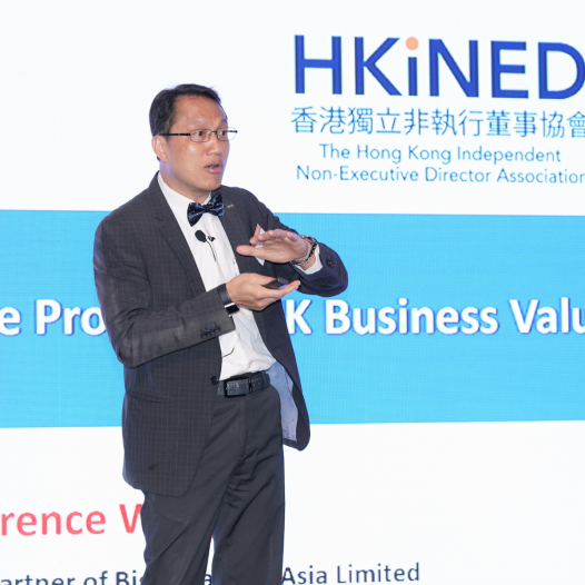 Business Valuation in HK Conference