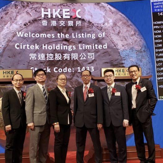 Cirtek Holdings (HKEX #1433) Listing Ceremony.