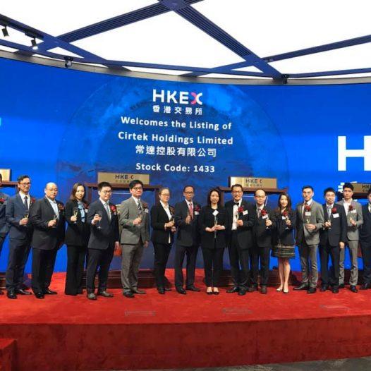 IPO opening ceremony for Cirtek Holdings