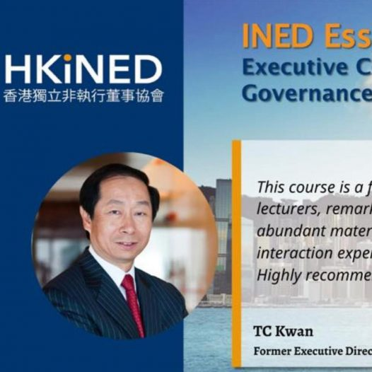 INED Essentials Training Program: Key Messages from Learning Partners