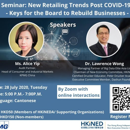 New Retailing Trends Post COVID-19