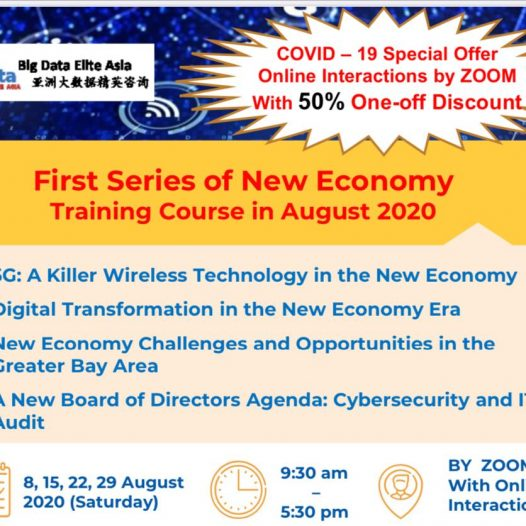 New Economy Training Course of August