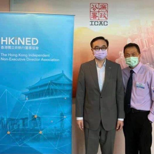 HKiNEDA Visited ICAC