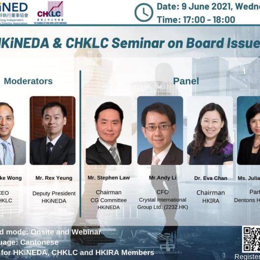 Joint Seminar Hold by HKiNEDA and CHKLC