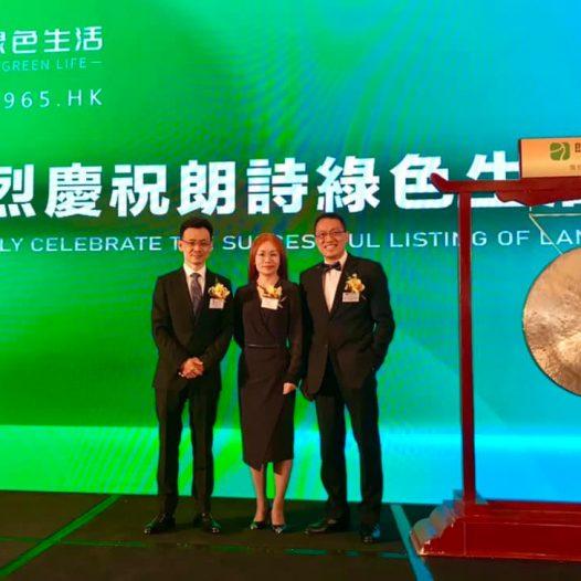 Landsea Life HKEX Bell Ringing Ceremony