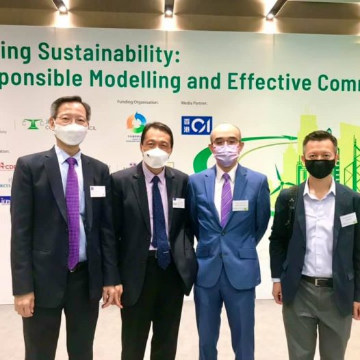 CUHK Business School Sustainability Conference